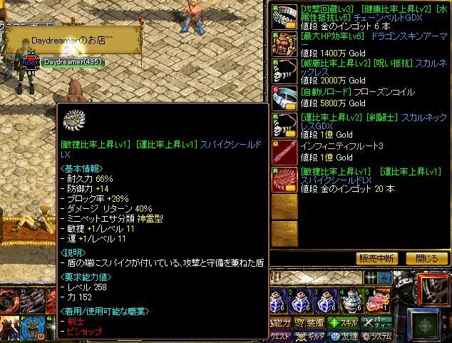 RedStone 10.12.04[03]