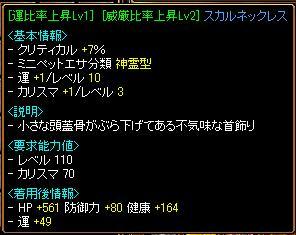 RedStone 10.12.03[05]