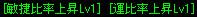 RedStone 10.12.04[02]