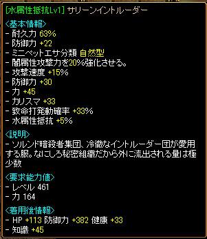 RedStone 10.12.05[21]