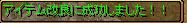 RedStone 10.12.05[23]