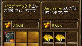 RedStone 10.12.05[20]