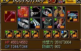 RedStone 10.12.05[22]