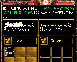 RedStone 10.12.06[14]