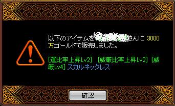 RedStone 10.12.06[12]