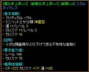 RedStone 10.12.06[10]