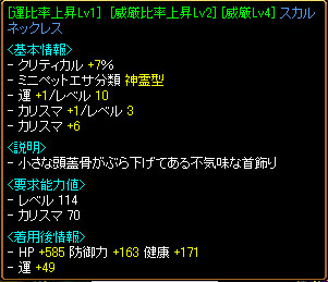 RedStone 10.12.06[05]