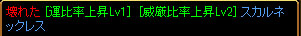 RedStone 10.12.06[04]