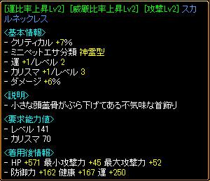 RedStone 10.12.11[20]