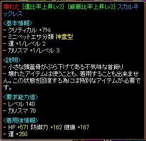 RedStone 10.12.11[18]