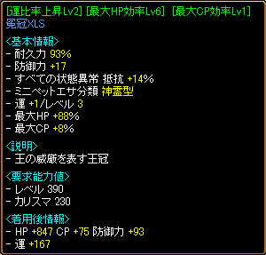 RedStone 10.12.11[26]