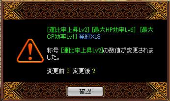 RedStone 10.12.12[18]