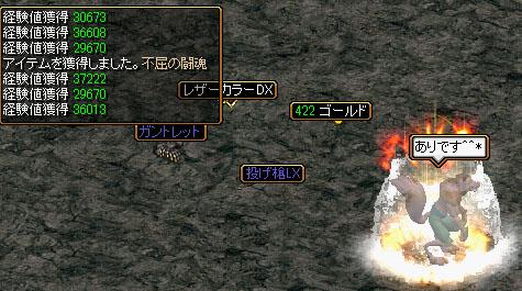 RedStone 10.12.16[01]