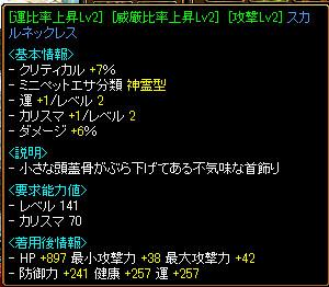 RedStone 10.12.20[08]