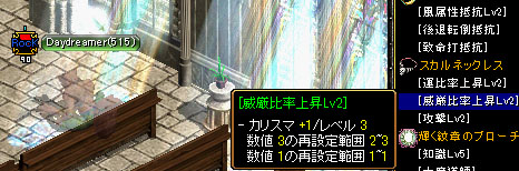 RedStone 10.12.20[06]