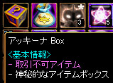 RedStone 10.12.23[10]