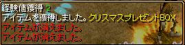RedStone 10.12.22[06]