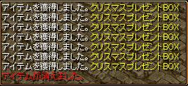 RedStone 10.12.23[07]