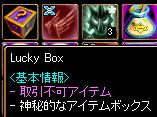 RedStone 10.12.26[02]