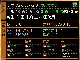 RedStone 10.12.26[06]