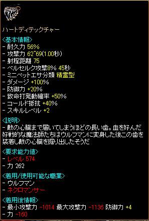 RedStone 11.01.04[02]