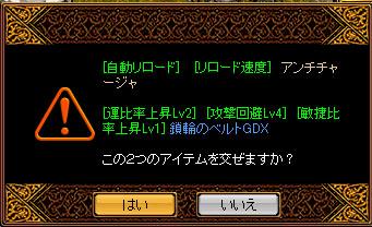 RedStone 11.01.07[10]