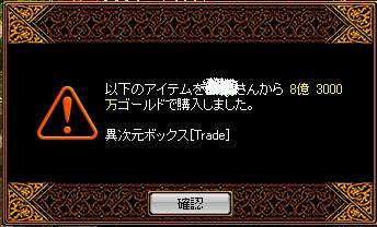 RedStone 11.01.07[08]