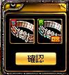 RedStone 11.01.07[09]