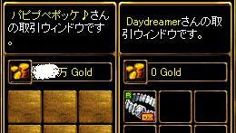 RedStone 11.01.07[07]