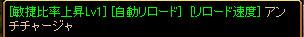 RedStone 11.01.08[09]