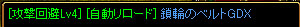 RedStone 11.01.08[10]