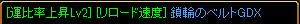 RedStone 11.01.08[07]