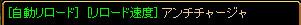 RedStone 11.01.08[15]