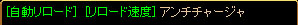 RedStone 11.01.08[13]