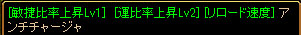 RedStone 11.01.08[12]