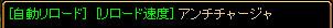 RedStone 11.01.08[21]