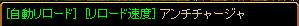 RedStone 11.01.08[17]