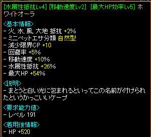 RedStone 11.01.08[28]