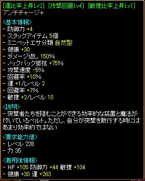 RedStone 11.01.08[25]