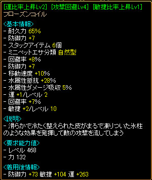 RedStone 11.01.08[26]