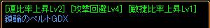 RedStone 11.01.08[22]