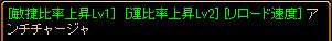 RedStone 11.01.08[23]