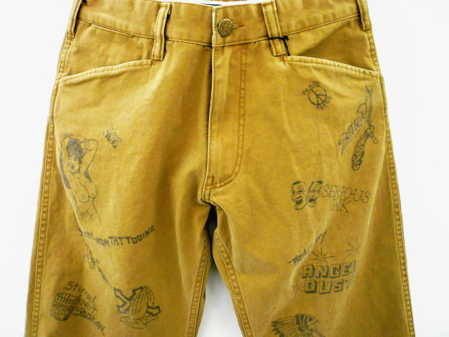 SOFTMACHINE JAIL WALL PANTS