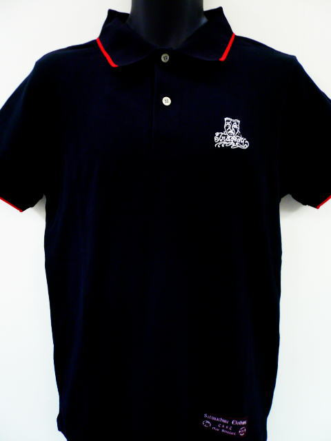 SOFTMACHINE MASK POLO