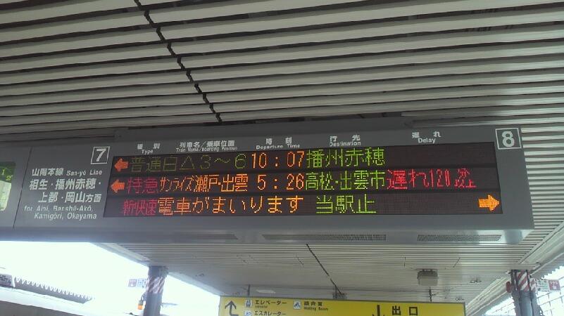2012010310010000.jpg