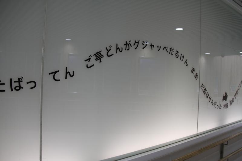 IMG_7859_r.jpg