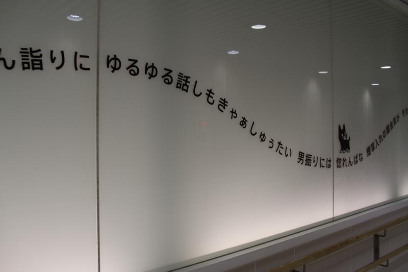 IMG_7876_r.jpg