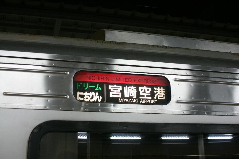 IMG_7934_r.jpg