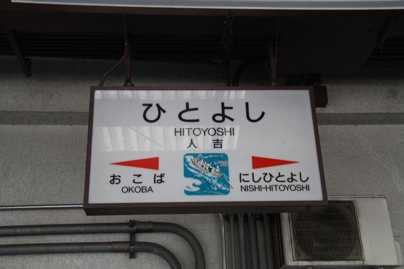 IMG_8018_r.jpg