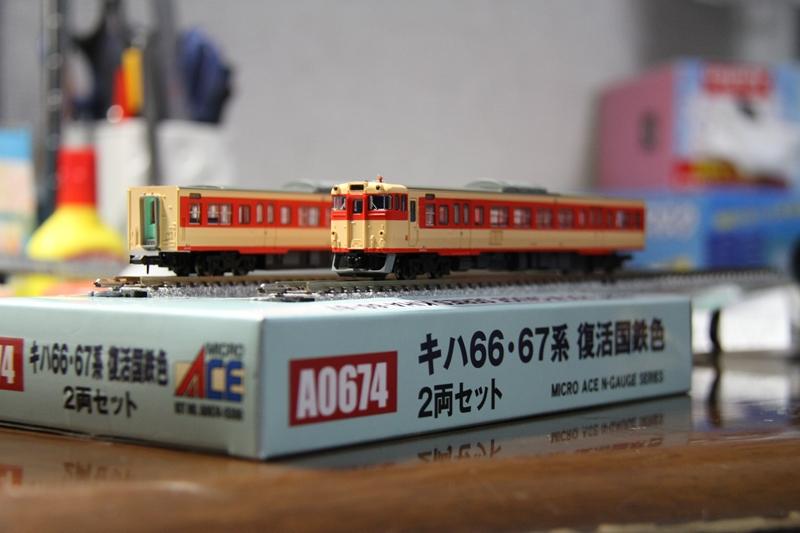 IMG_9401_r.jpg